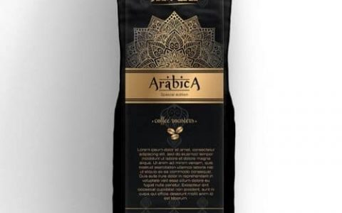 Arab Private Label Coffee