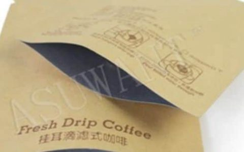 coffee-beans-in-envelopes